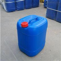 锅炉运行防垢剂