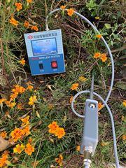 SH-WL無線探測器隨時查看數據
