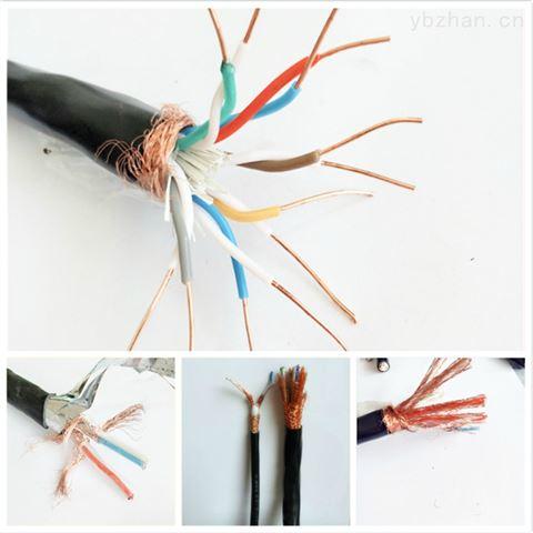 RS485-2*2*1.5通讯电缆销售