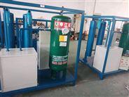 四級承試資質干燥空氣發生器定制廠家