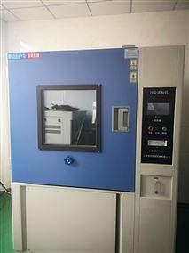 GB10485沙尘试验机