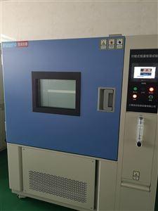 防尘试验机|厂家