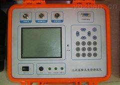 上海汉仪承装160V-260V二次降压负荷测试仪