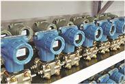 液體壓力變送器|工業壓力液位計-華恒廠家
