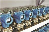 远传差压变送器|含酸工业盐废水|smart厂家