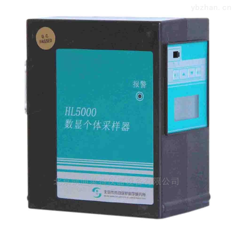 北京凯兴德茂职业卫生专用恒流大气采样器