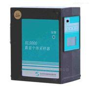 北京凱興德茂職業衛生專用恒流大氣采樣器