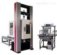 微机控制铝型材万能试验机
