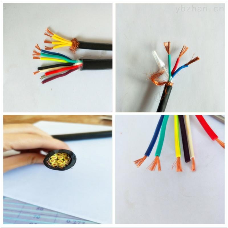 礦用通訊電纜MHYA32標準