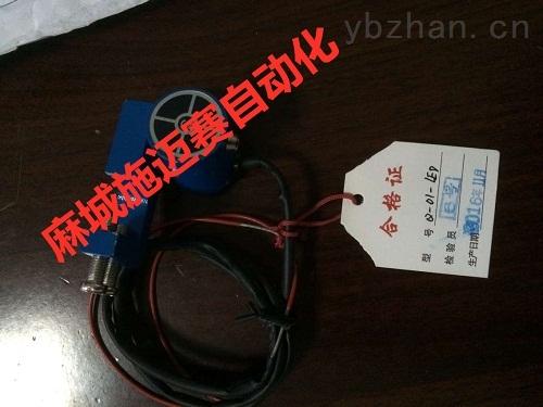 Q-01-LED无源双稳态磁性气缸开关