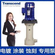 噴淋塔循環立式泵 東莞創升廠家直供