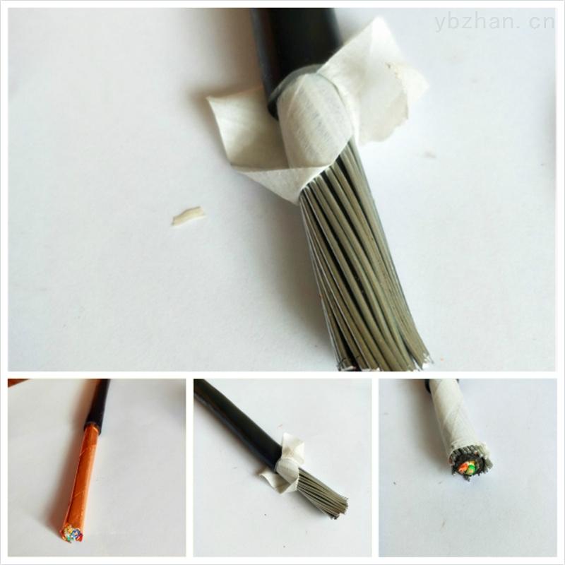 KVV-DA -14*0.5mm²控制電纜使用特性KVV-DA 銅芯控制電纜