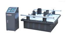 东莞勤卓模拟运输振动台生产厂家