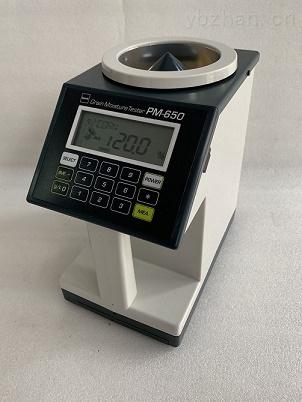 PM-650咖啡豆水分仪