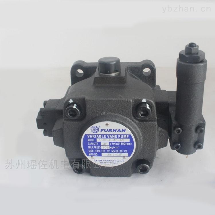 台湾产品FURNAN福南双联高压叶片泵