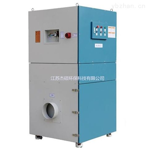 20KW工业吸尘器