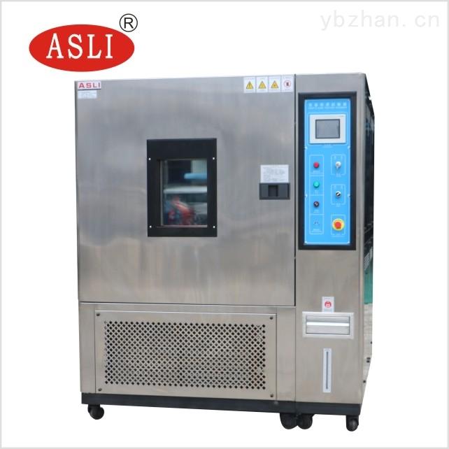非标高低温实验箱规格