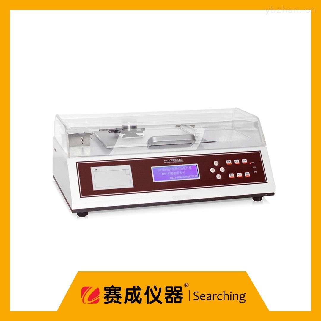 包装袋开口性测试仪 摩擦系数测定仪