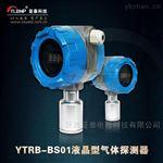 亚泰厂家直销数显点型气体探测器探头功能