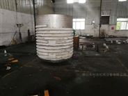 三水建筑粘合胶生产设备分散机反应釜定制