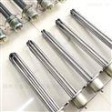 防爆电机电加热器DBR-2 500W/220V