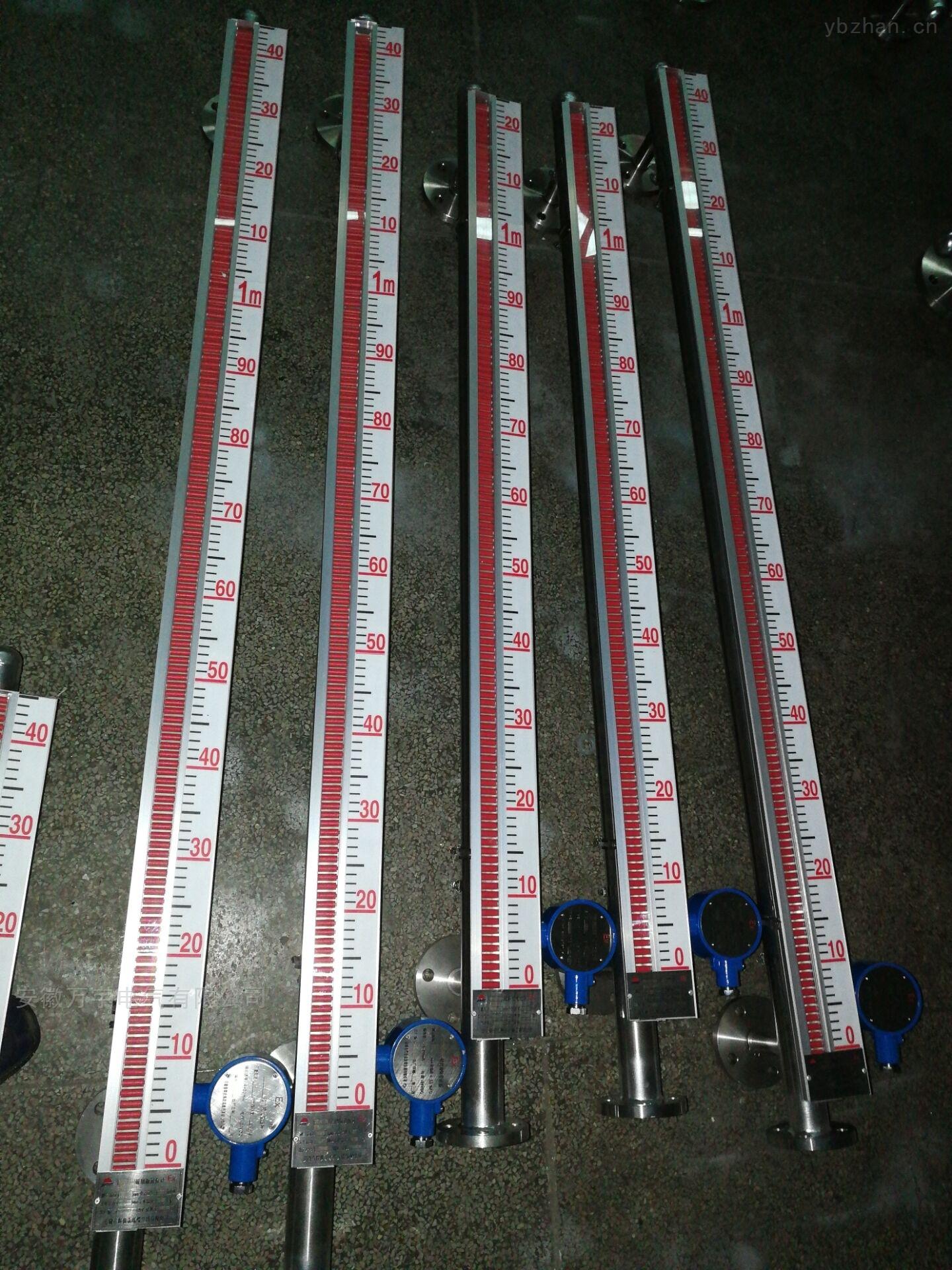 安徽萬宇電氣 側裝式磁翻柱液位計