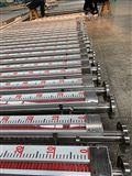 UFDZ-A01-B01-C00-D02-E02万宇电气 翻柱控制液位计/顶装式磁翻板位计