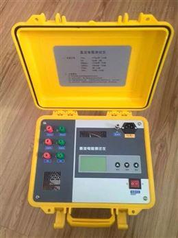 台州市承试设备直流电阻测试仪
