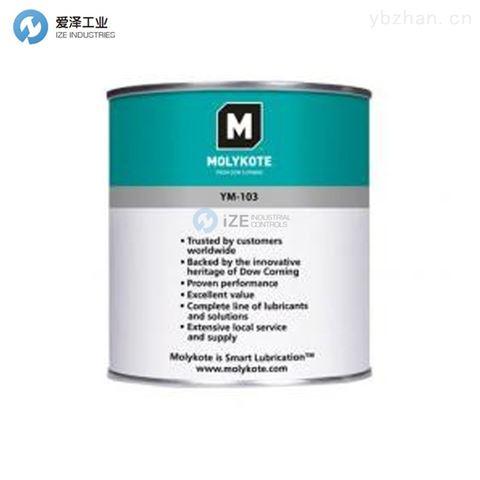 MOLYKOTE润滑脂YM-103