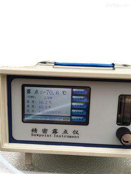 天津市承试电力设备精密露点仪