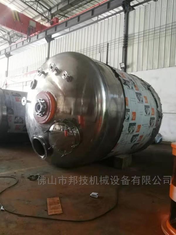 2800L-江西灌封胶防爆分散机福建动力混合机反应釜