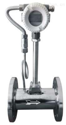 蒸汽抗振動渦街流量計,測壓縮空氣流量計,熱電廠蒸汽渦街流量計