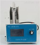 Rd-2型藥物熔點儀