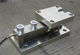 SB反应釜电子地磅称  不锈钢称重计量称