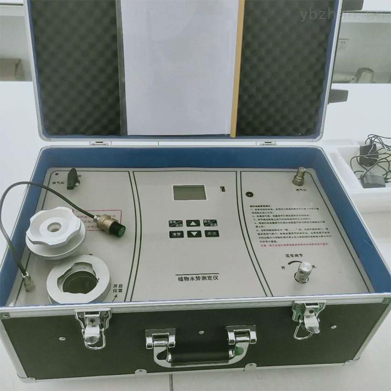FK-ZSC-植物水势测定仪