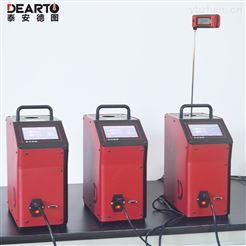 DTG-1000DTG-1000 触摸屏智能干井炉