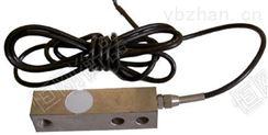 二噸防爆電子小地磅稱重傳感器