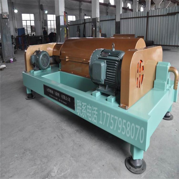 LWY350-1200-永丰高速离心机高效泥浆脱水处理机