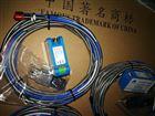 8300-A08-B90,TypeDWQZ-8MM轴振动位移 轴向位移 传感器