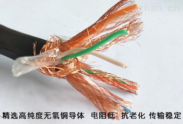 計算機屏蔽電纜DJYP2V、報價DJYP3VP3-22