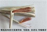 SYV-50-12同轴射频电缆