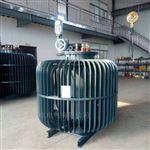 榆林0-690V可調油浸式三相感應調壓器