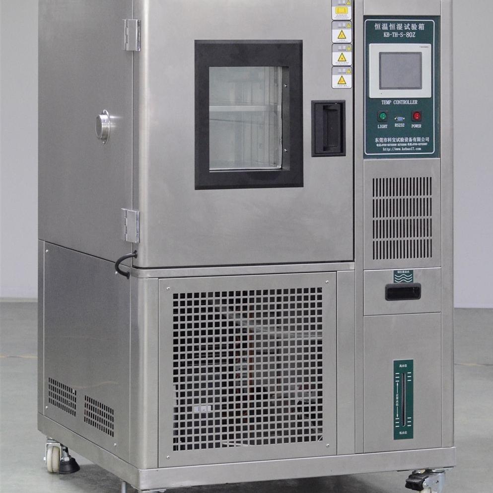 經濟恒定溫度試驗箱工廠價格促銷