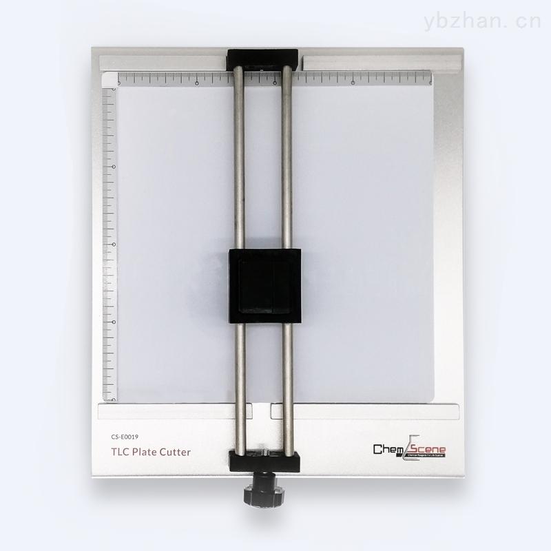 薄层层析硅胶板切割器
