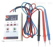 雙鉗三相交流電相位計相序表
