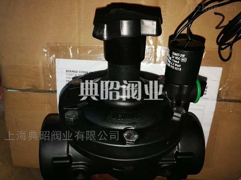 S-392-2W灌溉电磁阀 210-LS电磁控制阀