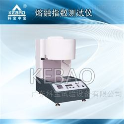 东莞塑料熔体流速测试仪供应熔融指数仪