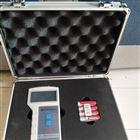 DYM3-01数字大气压计