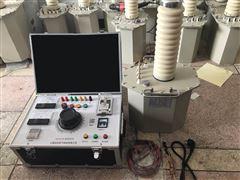 东北区域30-300HZ工频交流耐压试验成套装置