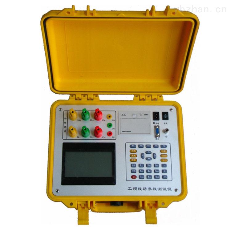 輸電線路工頻參數測量儀zui低價格
